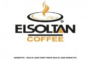 Elsoltan Coffee Way ☕️🍫