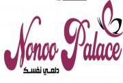 Nonoo Palace