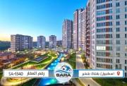 مشروع للسكن غاية في الجمال في حي راقي